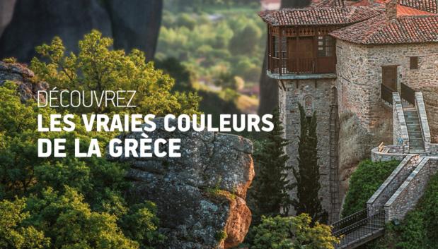 """Aegean propose de découvrir """"les vraies couleurs de la Grèce"""" - photo aegean airlines"""