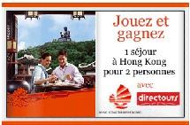 L'OT de Hong Kong et Directours ciblent les jeunes seniors