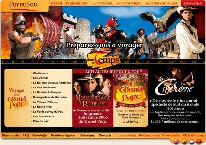 le nouveau site Internet du Parc du Puy du Fou