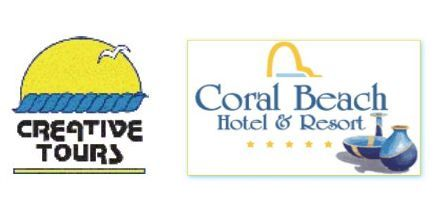 """Creative Tours en partenariat avec l'hôtel Coral Beach 5* de Paphos vous propose un programme """"spécial Bedouk"""" à l'occasion de leur participation au salon les 2 et 3 Février 2011 à Paris Porte de Versailles"""