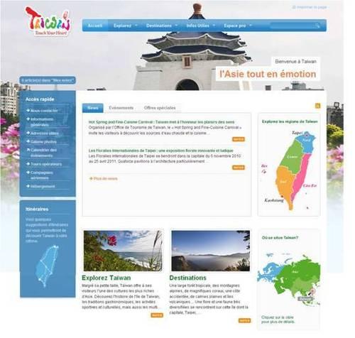 L'Office de tourisme de Taïwan lance son nouveau site