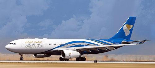 Oman Air : offre spéciale agents de voyages