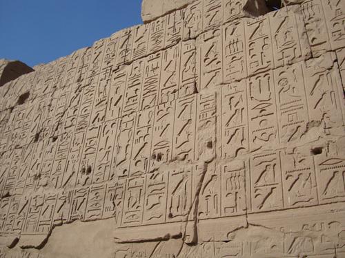 CETO : les voyages en Egypte reprendront dès le 22 fevrier 2011