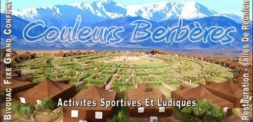 Plénitude Voyages Maroc vous propose une semaine de vacances solidaires et équitables dans un cadre exceptionnel