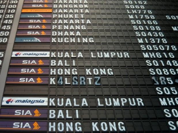 L'Asie profite à plein de la hausse du tourisme mondial - crédit : CC0 Domaine public