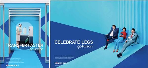 La nouvelle campagne de Korean Air sera diffusée en français dans plusieurs salles de cinéma - DR
