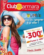 Tunisie : Marmara lance une campagne de promotion