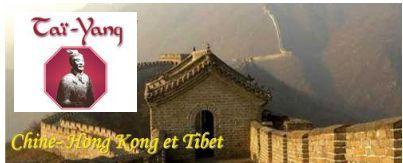 Préparez votre saison 2012 avec TAI YANG Réceptif Chine