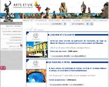 Arts et Vie : parution de la nouvelle brochure été/automne 2006