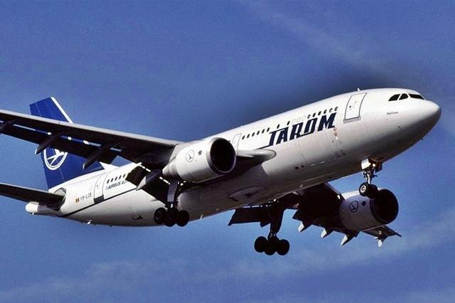 L'avantage qu'apporte l'adhésion de Tarom à l'alliance Skyteam, c'est que les opérations de la compagnie roumaine  se font désormais au terminal F de CDG2, fief d'Air France.