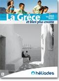 """Eté 2011 : """"Nous arriverons à saturation d'ici là aux prix brochure'', estime Marmara"""