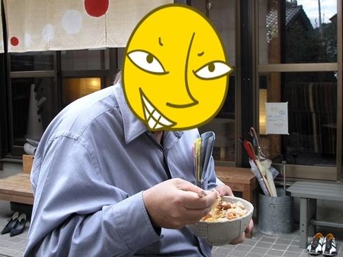 Atomic MYL : Je suis allé passer mon week-end au Japon... à Fukushima !