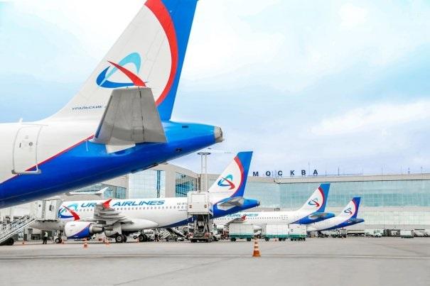 La ligne Bordeaux - Moscou sera opérée toute l'année avec trois vols hebdomadaires - DR