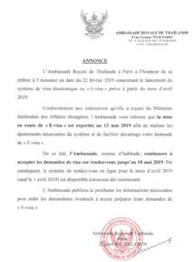 Annonce consulaire datée du 25 Mars 2019