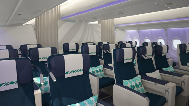 Aircalin introduit la Premium Economy - DR : Air Calin