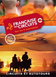 La Française des Circuits fait gagner un voyage en Thaïlande de 9 nuits