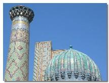 céramiques bleues de Samarkand en Ouzbekistan