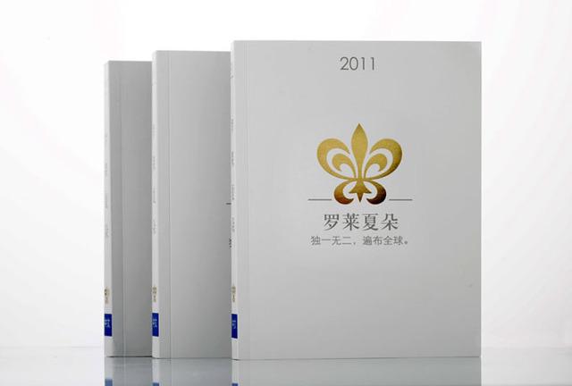 Relais et Châteaux lance son 1er guide en chinois