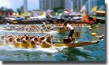 Hong Kong : + 28,7% d'arrivées touristiques françaises