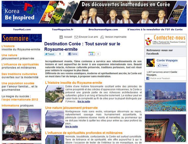 Corée : TourMaG.com lance un nouveau dossier destination