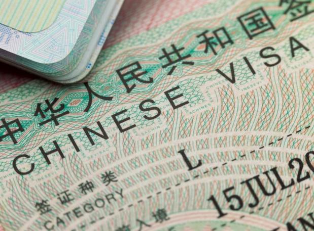 Les Entreprises du Voyage, le SETO et la PATA ont donc entrepris des démarches auprès des autorités tant chinoises que françaises afin de les sensibiliser sur l'urgence d'obtenir un moratoire de la décision de la Chine. - Depositphotos.com a_taiga