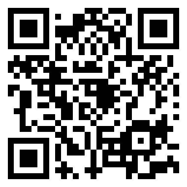 Les établissements référencés dans la brochure été 2012 seront accompagnés d'un code QR - DR