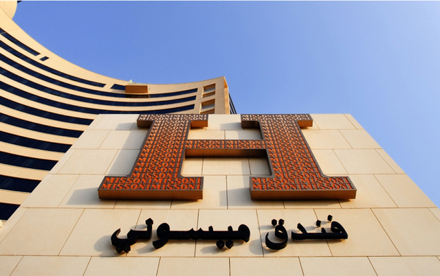 L'hôtel Missoni de Doha devrait accueillir ses premiers clients fin 2015 - Photo DR