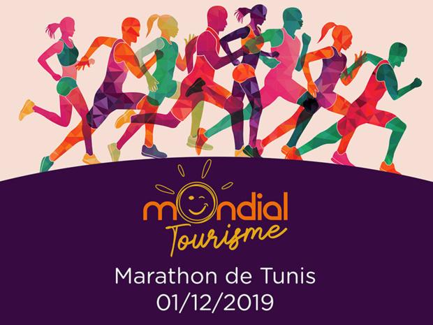 Le marathon (et semi-marathon) de Tunis aura lieu le dimanche 1er décembre 2019