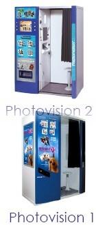 Photomaton : un nouveau système particulier d'assistance et de validation des photos d'identité
