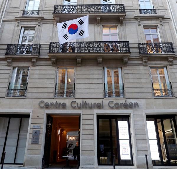 La nouvelle adresse de l'Office National du Tourisme Coréen - DR