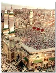 Pèlerinage à la Mecque : le SNAV associé au respect de la législation