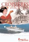 Rivages du Monde : croisière d'exception de la Méditerranée à la mer de Chine