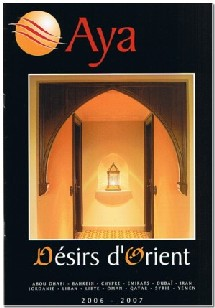 Abou Dhabi, Bahrein, Chypre, les Emirats, Dubaï, l'Iran, la Jordanie, la Libye, Oman, Qatar, la Syrie et le Yémen au programme de l'élégante brochure de 50 pages qui couvre l'hiver 2006/2007