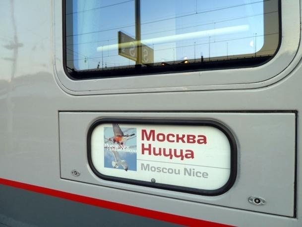 La ligne a été reprise en 2010 par la Compagnie fédérale des voyageurs de Russie, , filiale des chemins de fer russes RZD, pour inciter la riche clientèle russe à renouer avec ses fastes d'antan sur la Côte d'Azur. /photo JDL