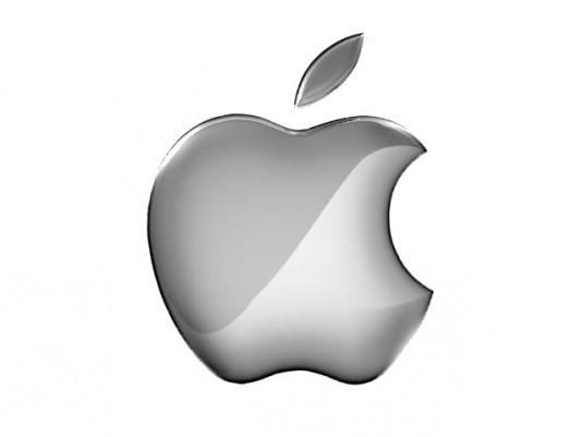 Apple aurait franchi une étape importante dans le brevetage de son application iTravel - Photo DR