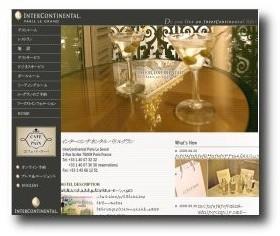 L'InterContinental Paris Le Grand Hôtel lance son site en japonais