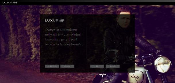 Luxup s'adresse aux voyageurs passionnés par le luxe - Capture d'écran