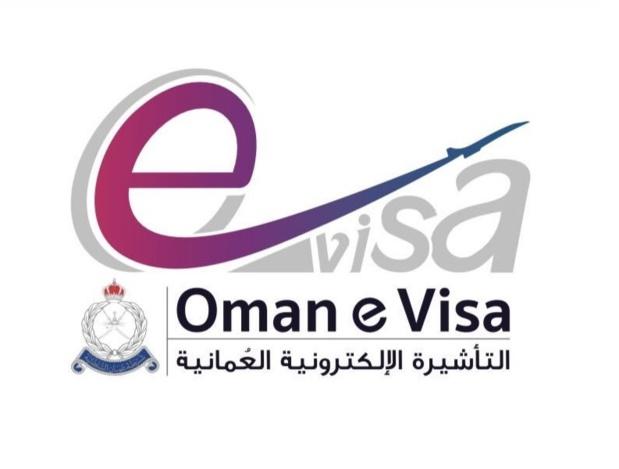 Les visas électroniques non-utilisés seront valables jusqu'à la fin Mars 2021 (photo:evisa.rop.gov.om)