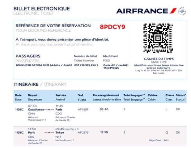 Air France : une surcharge GDS (Amadeus) de 12 euros début juillet 2020 ?