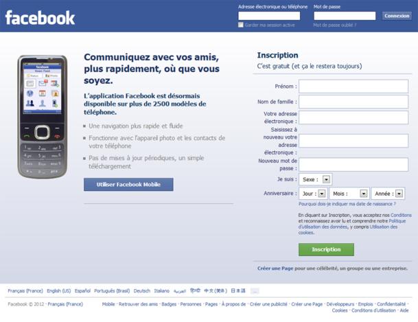 Si Facebook ne pouvait plus utiliser son fameux bouton « J'aime », sur lequel repose tout son modèle économique, c'est son existence même qui serait mise en péril  / Photo DR