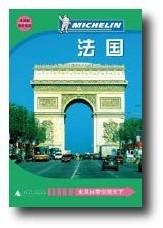 Michelin : nouveau guide Vert France en chinois