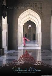 Le Sultanat d'Oman repart en campagne