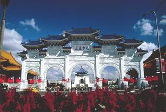Taiwan veut s'imposer comme destination loisir à part entière