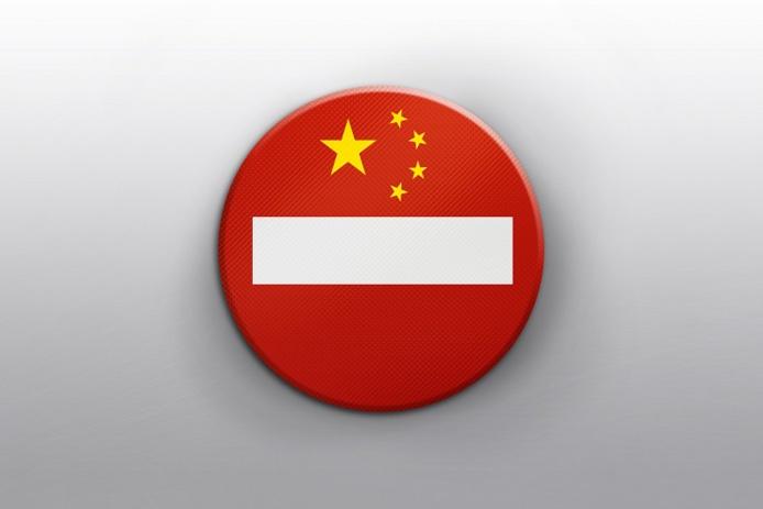 Suite à l'évolution négative de la situation sanitaire, notamment en Europe, la Chine ferme temporairement ses portes aux voyageurs provenant de France (illustration: Adobe Stock)