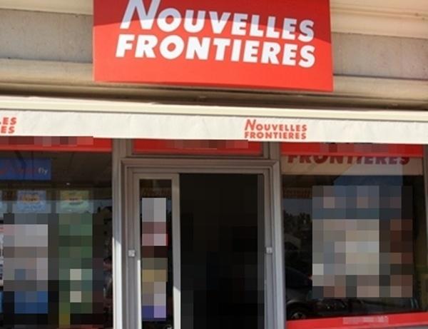 Avec ses 4 marques, TUI France veut être omniprésent sur l'ensemble des segments avec des produits différenciés et exclusifs - DR