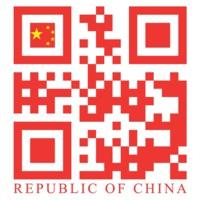 Chine : les voyageurs en provenance de France devront présenter un QR code de santé