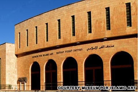 Le TOP 10 des Musées d'Israël, selon CNN Voyage