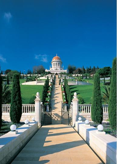 Les Jardins Bahaïs à HAIFA
