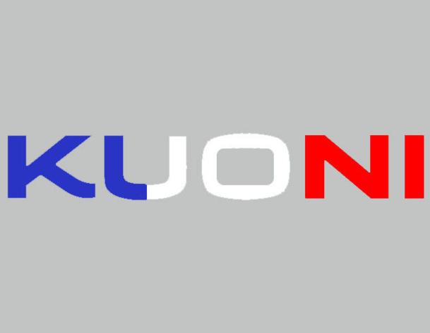 C'est donc signé, Kuoni Group cède sa filiale française à Emmanuel Foiry, son Président et ses associés, tous membres du Comité de Direction, par le biais d'un MBO (Management  buy out, lire) - DR