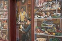 """Mur peint """"La fresque des lyonnais"""" © M. Kirchgessner"""